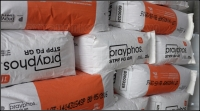 Propylene Glycol Alginate ( PGA ), Psyllium Husk Powder 99%