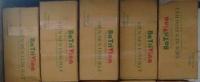 5 thùng viên nén xơ dừa ươm hạt Batrivina ( (1000 viên/ thùng)