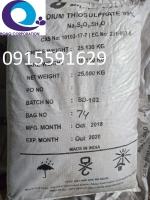 Mua bán Sodium Thiosulfate, chất khử chlorin, thuốc trừ sâu, xử lý nước, giá sỉ