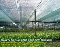 lưới che nắng thái lan, lưới che nắng khổ 3m x50m, lưới che nắng khổ 4m x50m, lưới che nắng màu xanh