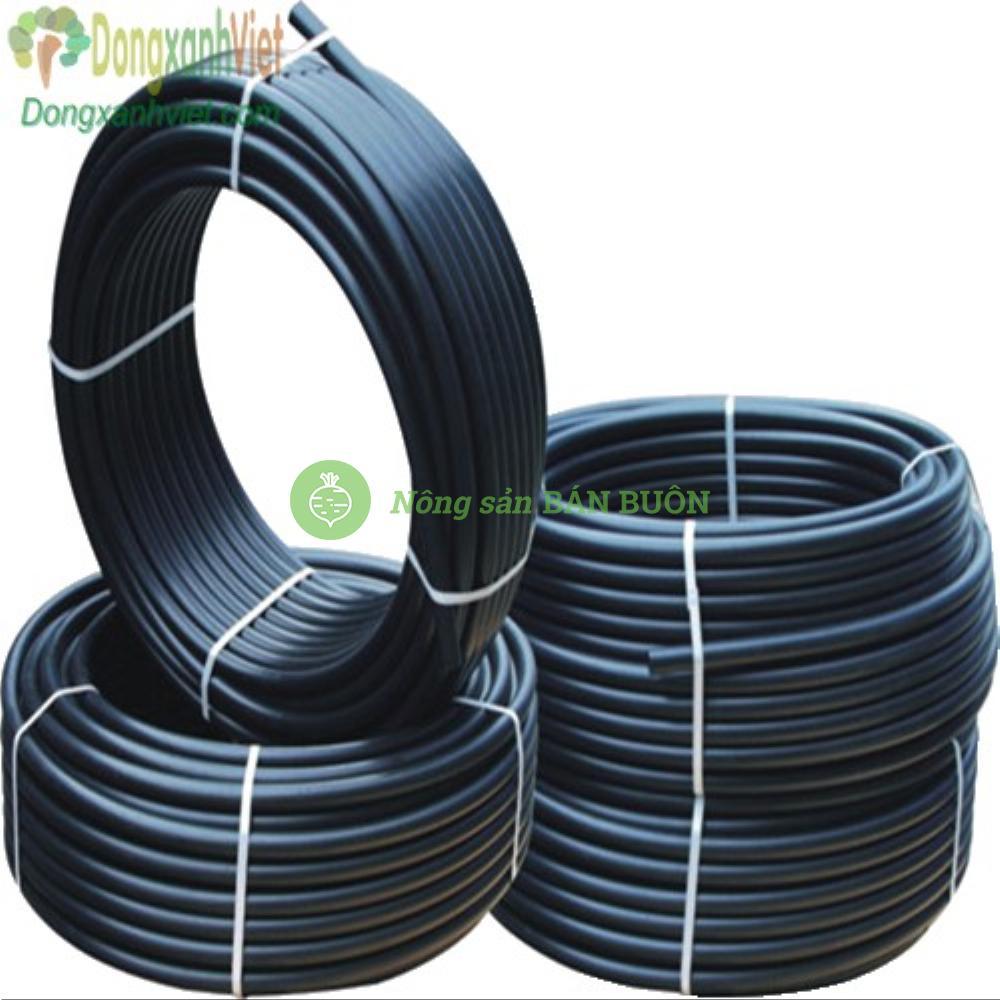 Ống dẫn mềm HDPE